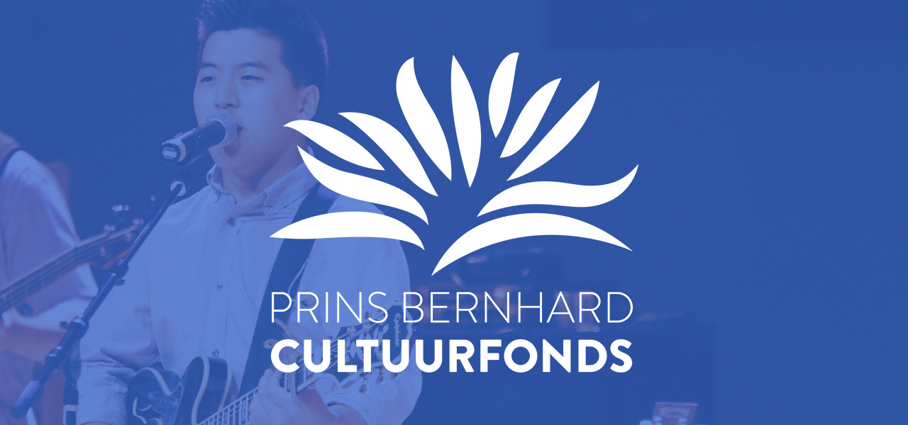Prins Bernhard Cultuurfonds gaat weer matchfunden!