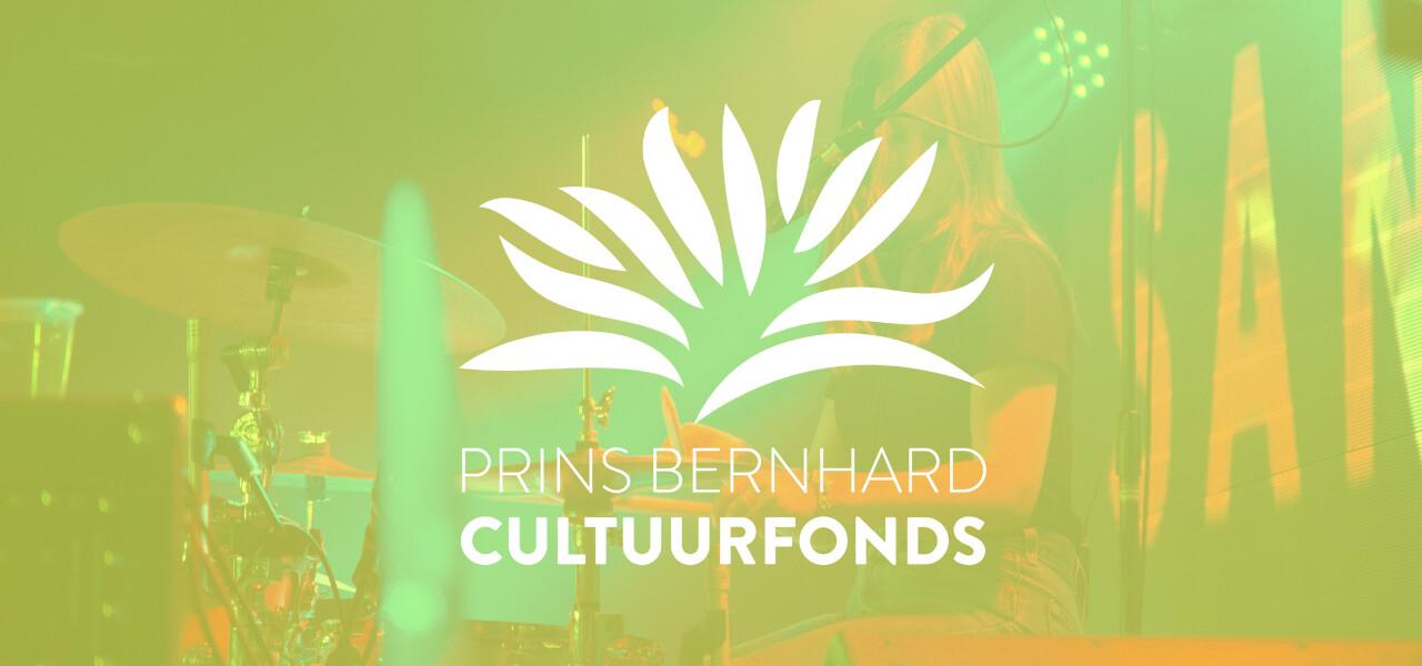 Prins Bernhard Cultuurfonds Noord-Brabant gaat verder met matchfunden!