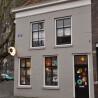 Stichting De Langspeelplaat Den Bosch